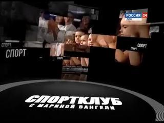 «Спортклуб с Мариной Вангели» эфир от 06.04.19