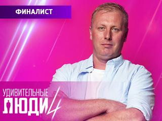 Олег Антошкин
