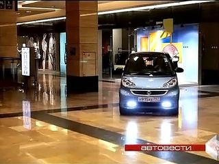 АвтоВести. Эфир от 29.09.2012