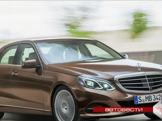 АвтоВести. Эфир от 15.12.2012