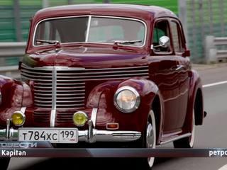 АвтоВести. Эфир от 21.06.2014