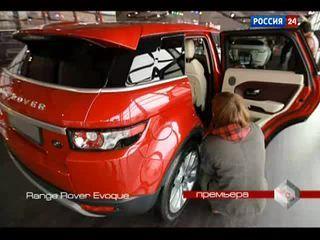 АвтоВести. Эфир от 29.10.2011