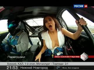 АвтоВести. Эфир от 05.11.2011