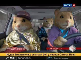 АвтоВести. Эфир от 31.12.2011