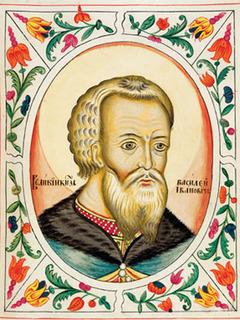 Василий III Иоаннович
