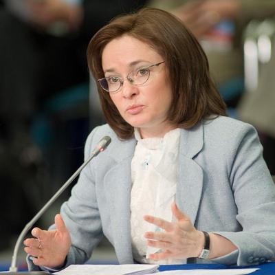 Банковская система России устойчива