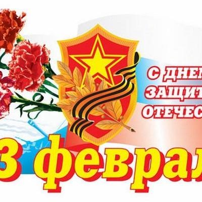 Салют в честь празднования Дня защитника Отечества пройдет на 16 площадках Москвы