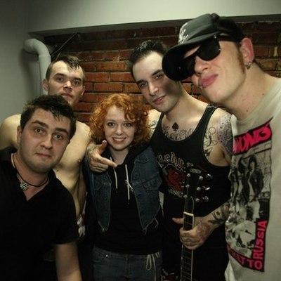 Группа KEROSIN
