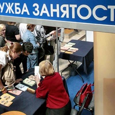Число зарегистрированных безработных в России с апреля выросло в 3,5 раза