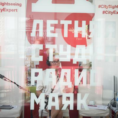 Рита Митрофанова в летней студии