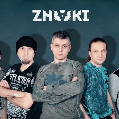 группа Znaki