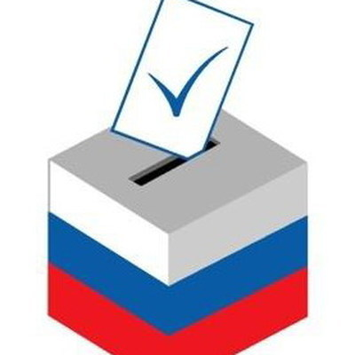 Мосгоризбирком зарегистрировал четверых кандидатов в мэры Москвы