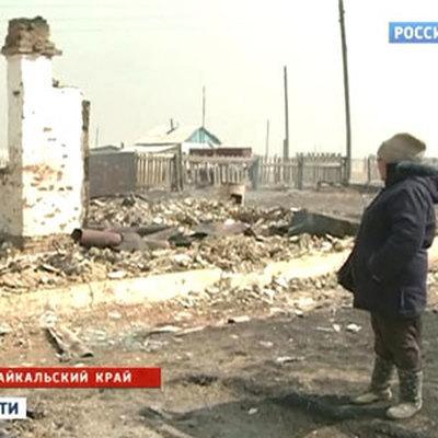 сколько новости по забайкальскому краю за неделю домашний антуриум радовал