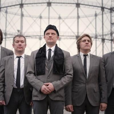 Группа Громыка