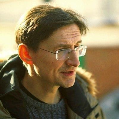 Константин Погодаев