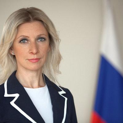 Мария Захарова призвала Запад