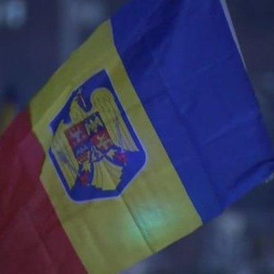 Сотрудник посольства Румынии объявлен персоной нон грата