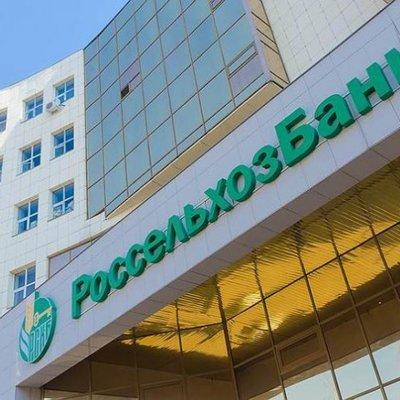 Россельхозбанк выдал предприятиям аграрно-промышленного комплекса 63 млрд рублей льготных кредитов