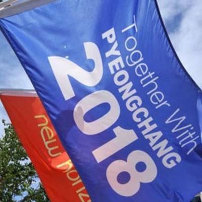 Число заразившихся норовирусом на Олимпиаде достигло 275 человек
