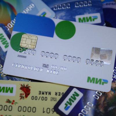 Мужчина позвонил в офис банка и пригрозил взорвать его, если ему не выдадут карту