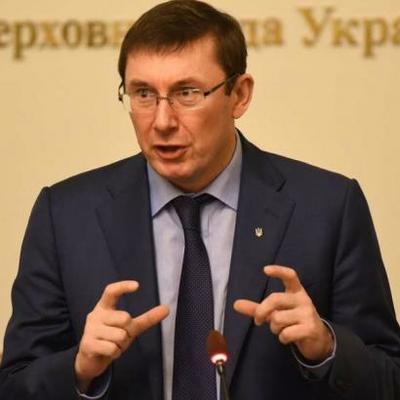 На Украине заведено уголовное дело на экс-генпрокурора Луценко