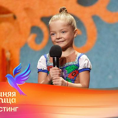 Вера Ситникова