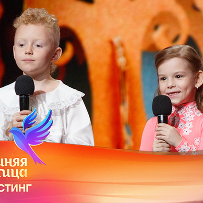 Дарья Волкова и Вадим Рыжков
