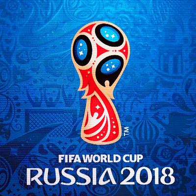 В России сегодня стартует чемпионат мира по футболу