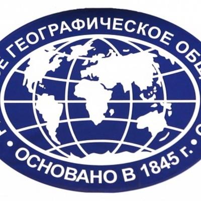 Всероссийский географический диктант состоится 26 ноября