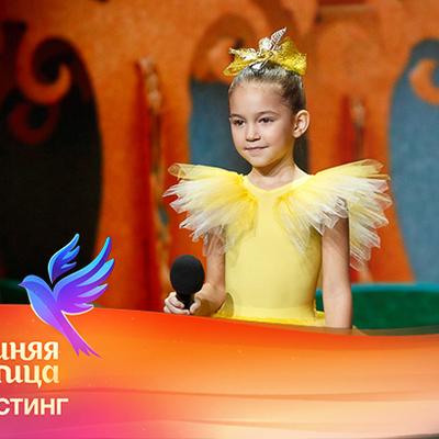Мирослава Маркова