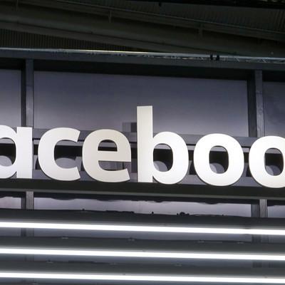 Facebook впервые потеряла аудиторию на ключевых рынках
