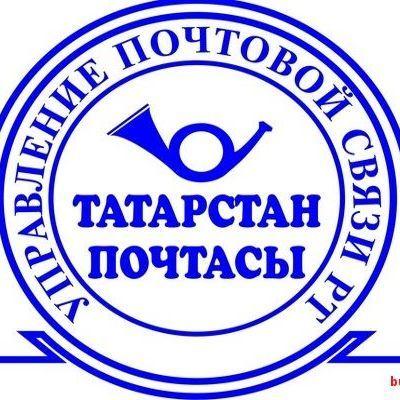 Татарстан: шестеро работников почты задержаны за кражи из посылок