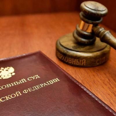 Суд рассмотрит 30 июня иск экс-главы Чувашии к президенту РФ