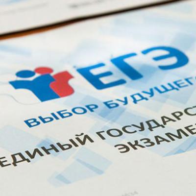 Сергей Кравцов представил Дмитрию Медведеву систему защиты заданий ЕГЭ