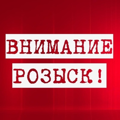 Экс-глава администрации Нижнего Новгорода Кондрашов объявлен в розыск