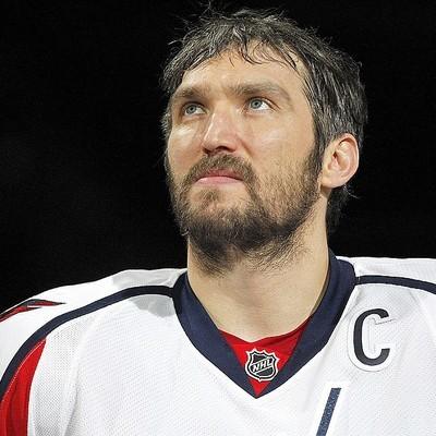 Овечкин получил приз лучшему снайперу  НХЛ