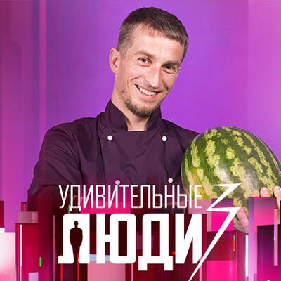 Роман  Кармазов