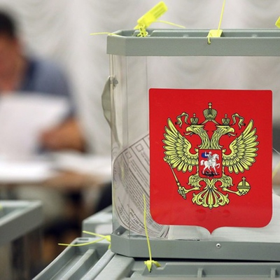 Элла Памфилова пообещала усиленный контроль на выборах