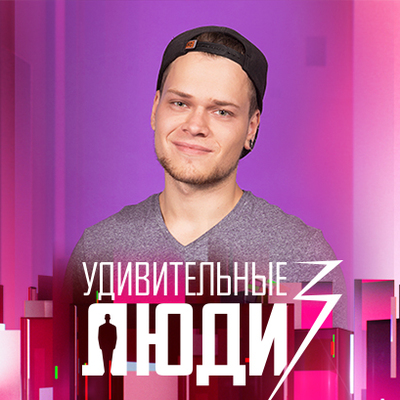 Федор  Иванов
