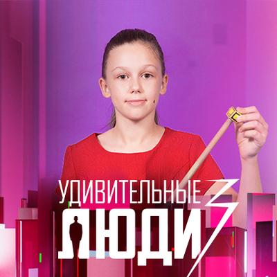 Валерия  Кондратьева