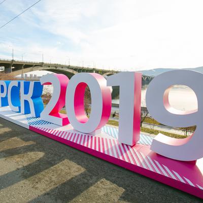 Россия будет претендовать на Универсиаде-2019 на золотово всех видах соревнований