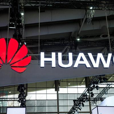 В Huawei прокомментировали попадание в черный список США
