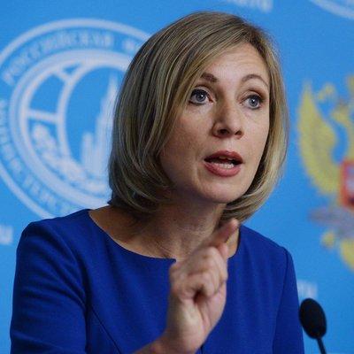 МИД РФ счел неправовым признание Штатами суверенитета Израиля над Голанами