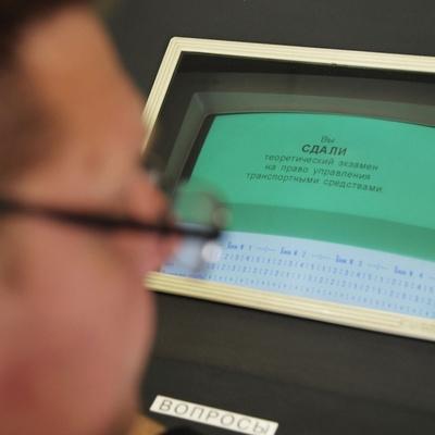 ГИБДД планирует усложнить сдачу экзамена на права