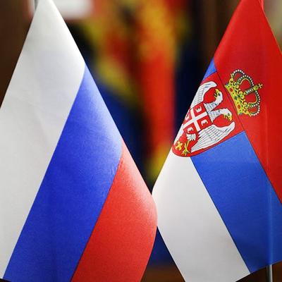 Москва продолжит энергично поддерживать Белград по вопросу непризнанного Косова