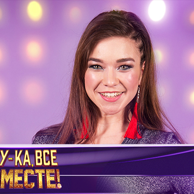 Юлия Нагаева