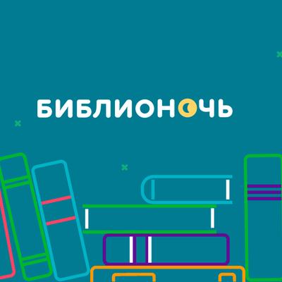 В Москве пройдет акция