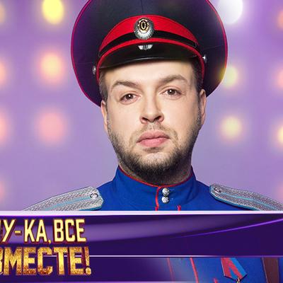 Максим Рихтер