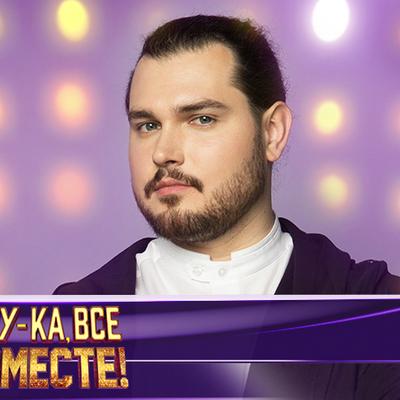 Евгений Кириллин