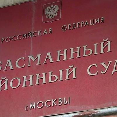 Суд заочно арестовал троих обвиняемых в гибели летчика Филипова в Сирии